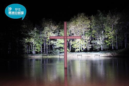 為看水之教堂與雲海-北海道TOMAMU星野渡假村@沙米旅日手帖 (3275) - 旅行酒吧