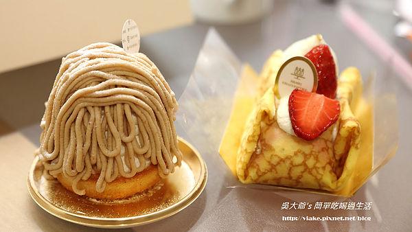 『食記』日本.東京.自由行.銀座.HENRI CHARPENTIER(值得專訪的好店)@吳大爺 (3599) - 旅行酒吧