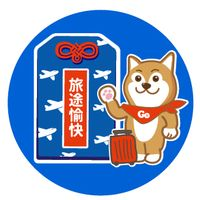 GoWIFI出國上網