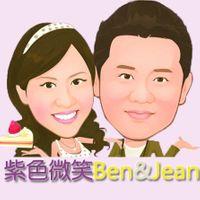 紫色微笑Ben&Jean