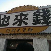 Tz Ui Xiao