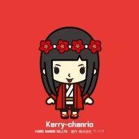 Kerry Li