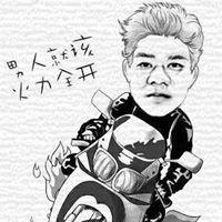 Gime Ho