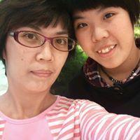 Yuchin Lin