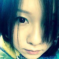 Carina Chen