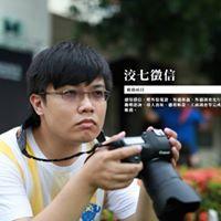 Cyril Tan