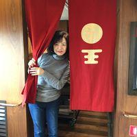 Weifan