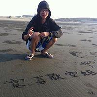 Chien Kuan