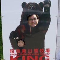 Clark Tseng