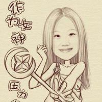 Susan SY Lin