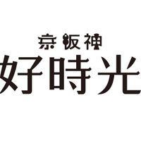京阪神 好時光