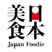 Japan Foodie - 日本美食旅遊指南