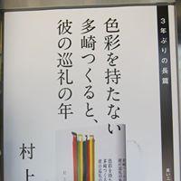 Tsaiwen TU