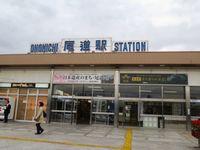 JR尾道車站