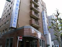 東横Inn 日本橋人形町