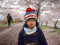 三樂江邊公園