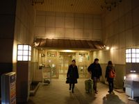 大阪天然溫泉超級酒店