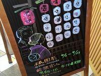 三井花園飯店 京都三條