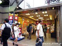 BOOKOFF 秋葉原站前店