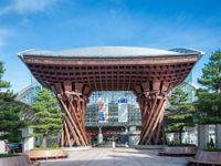 JR金澤車站