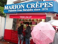 MARION CREPES 原宿竹下通店