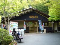 小火車嵐山車站 (遊覽小火車嵐山)