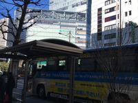 相鐵Fresa Inn 東京京橋