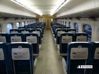 JR新岩國車站