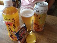 名護ORION啤酒廠