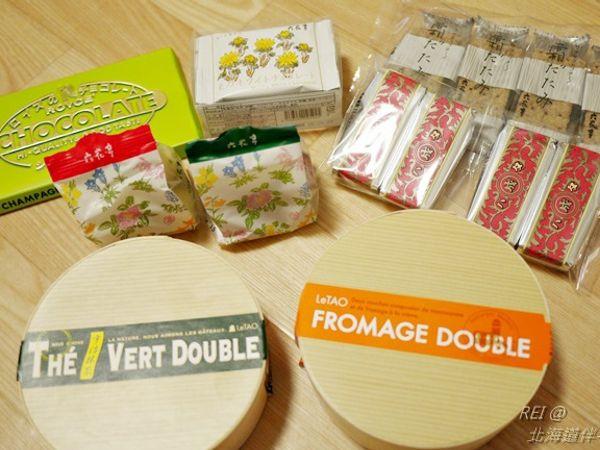 【日本伴手禮】北海道土產買什麼?我在北海道必買的甜點選