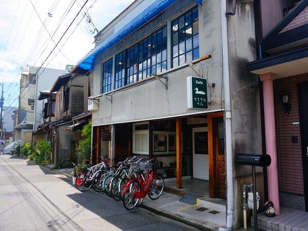 [京都] 不在鴨川旁的鴨川咖啡 かもがわカフェ 自家烘煎咖啡店@Annie 安妮 (5114) - 旅行酒吧