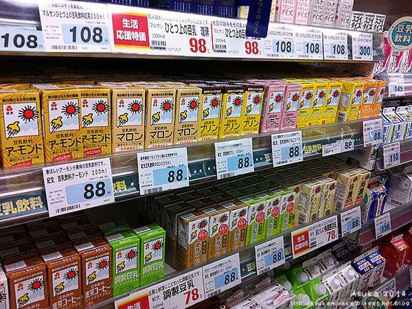 日本的超市&便利商店美食@阿蘇卡的日本再發現 (4613) - 旅行酒吧