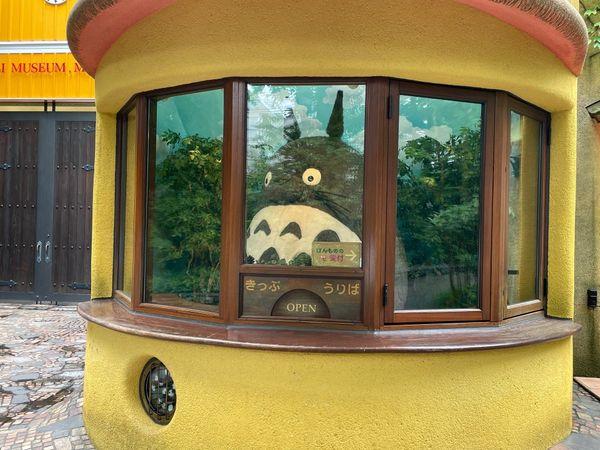 「日本三鷹之森吉卜力美術館」也快撐不下去了?!宮崎駿迷挺住啊!