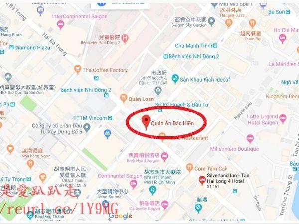 就是愛趴趴走 --- 【越南胡志明市 – 必吃、便宜的這「鍋」】