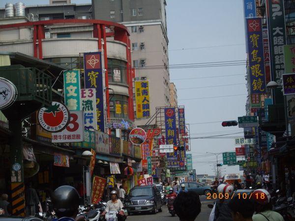 遊記----三峽老街