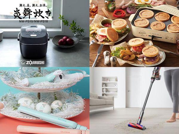 日本非買不可家電14選:超人氣Bruno史努比電烤盤、不到萬円超高CP值除塵螨機,還有…??