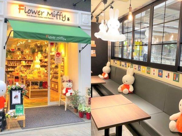 全新日本Miffy米飛兔主題餐廳在橫濱開幕!還有京都嵐山等多家米飛兔餐廳報你知~~