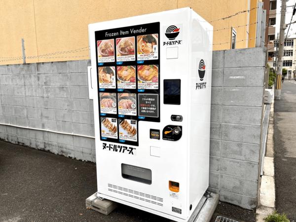 24小時隨時都能吃,「拉麵自動販賣機」有夠狂!老闆台灣呢~!