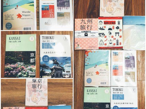 【記錄】那些年,我的旅遊手冊進化史(2019.08更新)