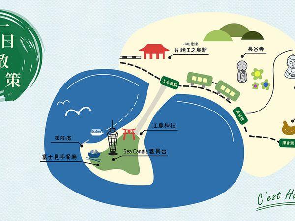 【2018 鎌倉懶人包】藍色鎌倉一日散策 交通景點地圖