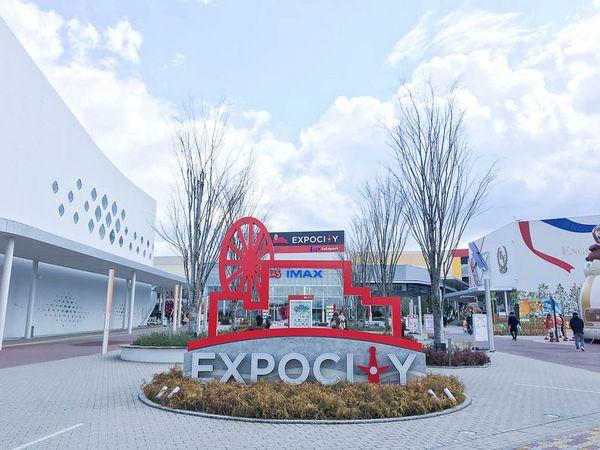 EXPO CITY介紹