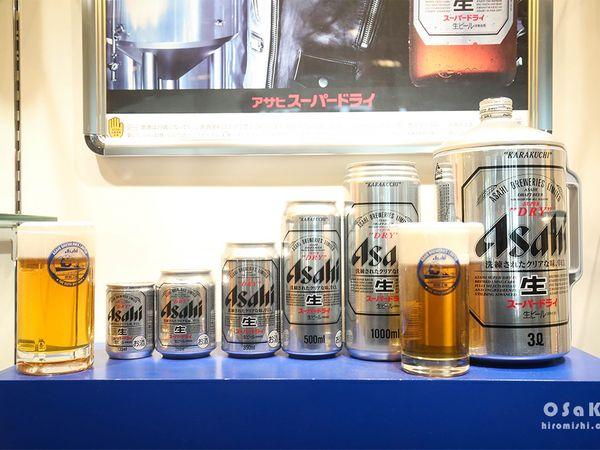Asahi啤酒釀造工廠