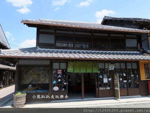 【日本--名古屋】犬山城下町復古日式街道,悠閒的散步走在濃厚日本風的犬山