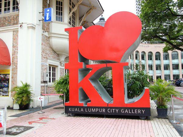 【馬來西亞|吉隆坡|景點】獨立廣場、吉隆坡城市展覽館,殖民異國風情