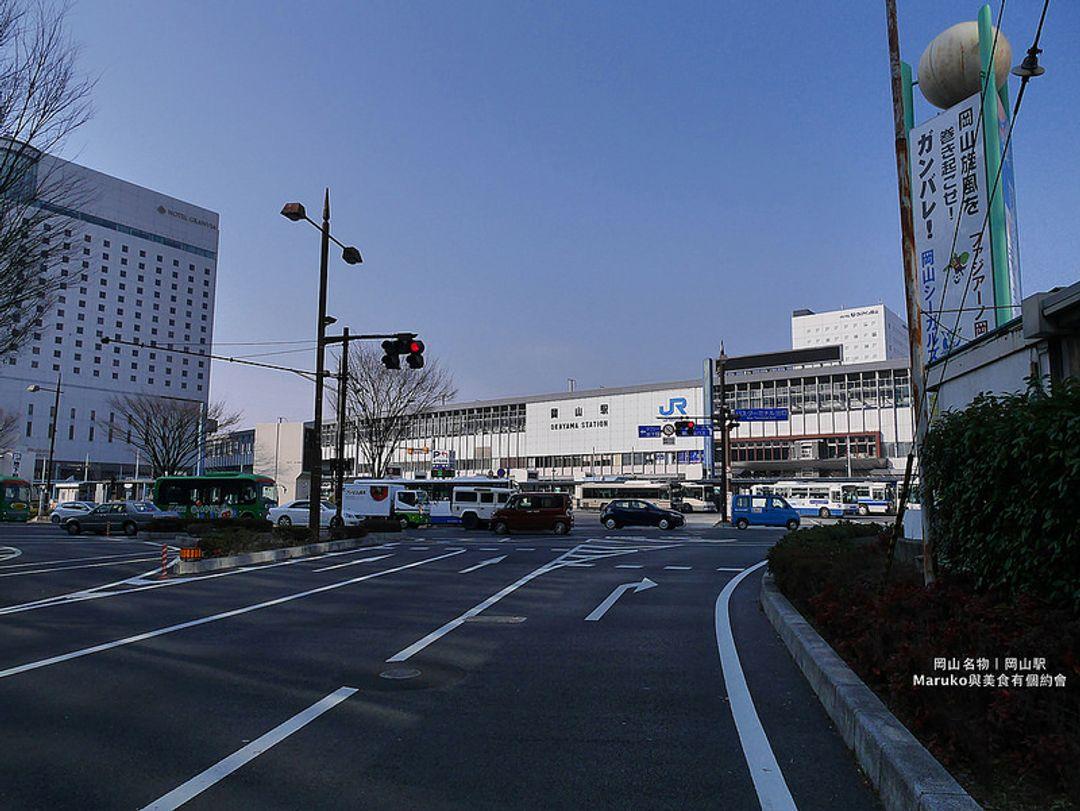 岡山市 新幹線