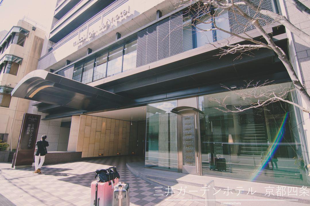 2017 Mitsui Garden Hotel Kyoto Shijo C P Luisirenedaily 18083
