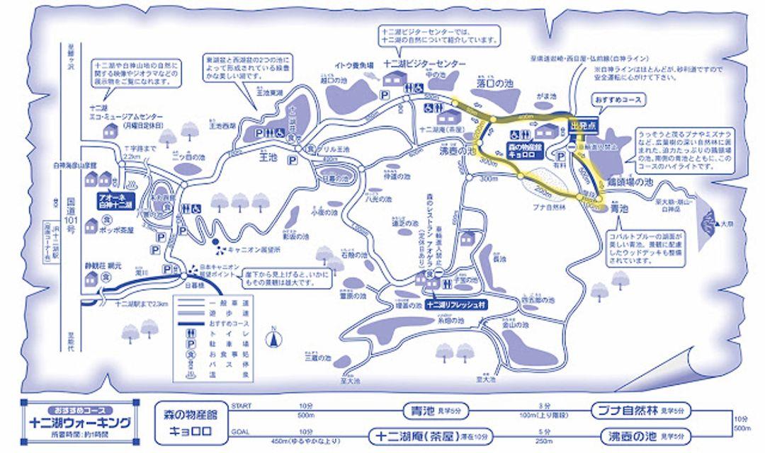 青森 白神山地十二湖與一生人必坐日本最美鐵道五能線 島國日和 51850